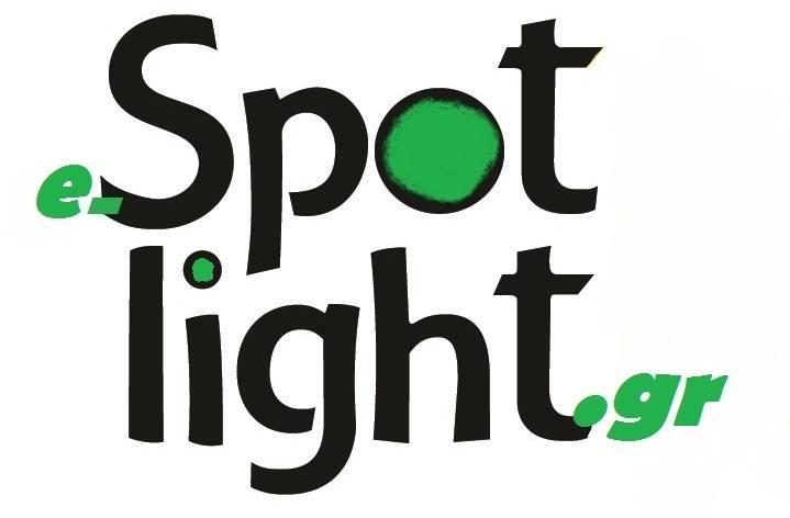 www.e-spotlight.gr